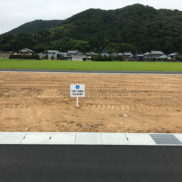 ホープタウン矢放 A-3 (56.64坪)