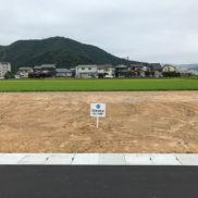 ホープタウウン矢放B-11 (63.18坪)