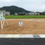 ホープタウウン矢放 B-14 (63.17坪)