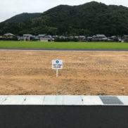 ホープタウン矢放 A-4 (56.64坪)